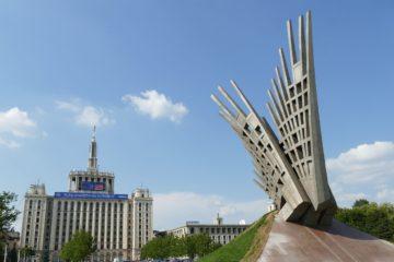 Universität Carol Davila Bukarest, Rumänien