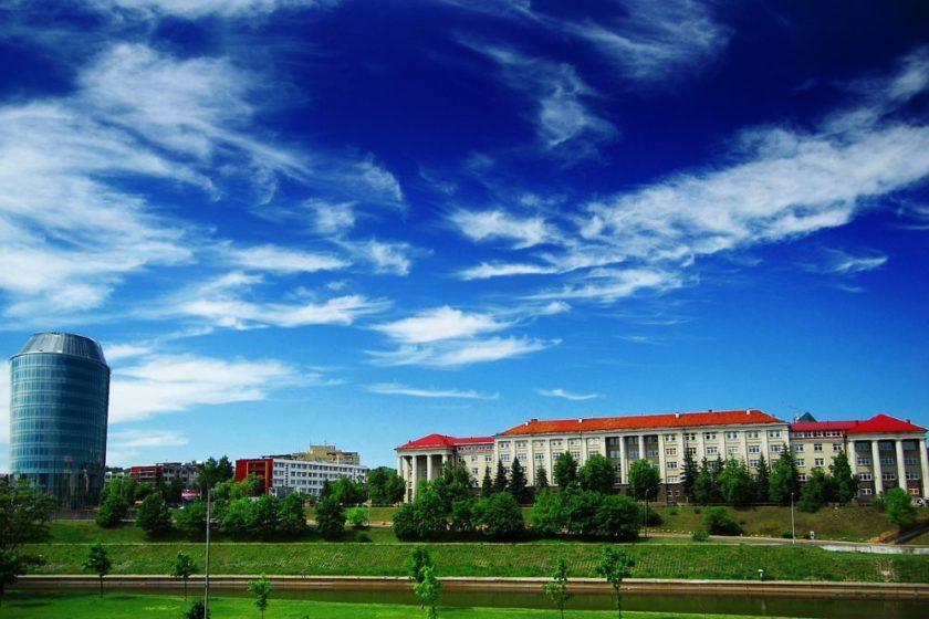 Universität Vilna, Bulgarien